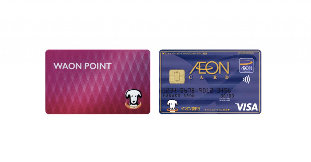 カード 払い d プリペイド ニンテンドー